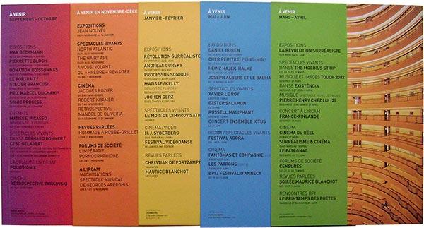 centre_pompidou_couleurs